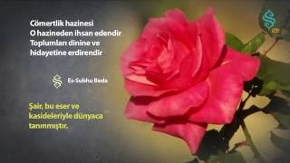 H. Sami Samioğlu | Es-Subhu Beda