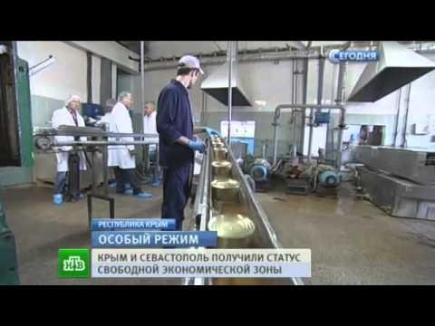 Свободная экономическая зона вернет Крыму статус мирового курорта