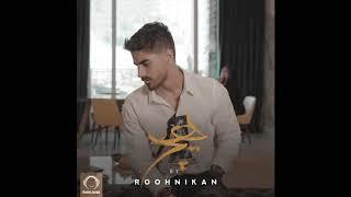 Roohnikan - Hich (Клипхои Эрони 2019)