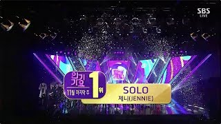 Gambar cover JENNIE - 'SOLO' 1125 SBS Inkigayo : NO.1 OF THE WEEK