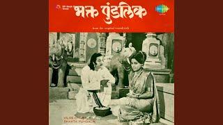 Aaj Jawanila Aali Bharti - YouTube