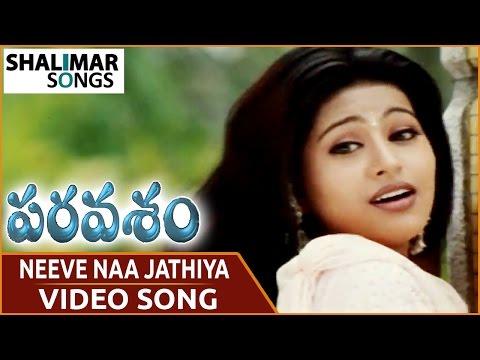 Download Paravasam Telugu Song Video 3GP Mp4 FLV HD Mp3