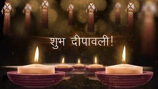 Diwali Status,Happy Diwali,Diwali greetings,Happy Diwali wishes,Deepavali wishes,Deepavali greetings