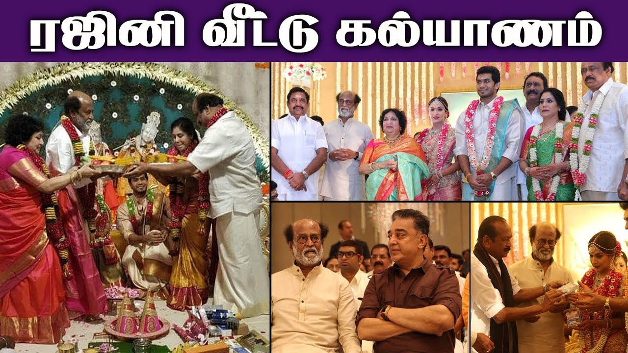 Rajinis Daughter Marriage Full Video | Soundarya Rajinikanth Weds Vishagan