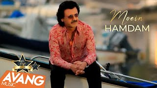 Moein - Hamdam OFFICIAL VIDEO High Quality Mp3