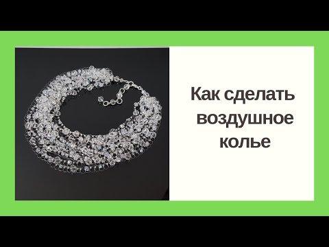 Амулет хамса купить в украине