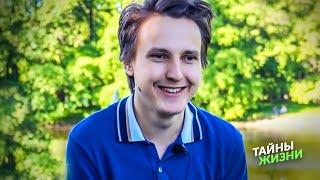 Как начать жить, а не выживать — Александр Меньшиков | Тайны Жизни