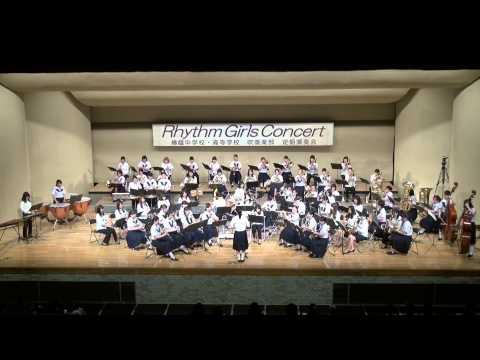 Believe/樟蔭中学校・高等学校吹奏楽部