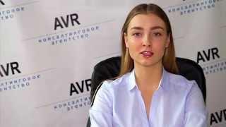 Бухгалтерское сопровождение компании AVR