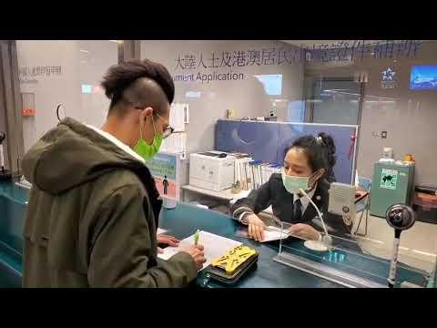 僑民役男出境宣傳影片