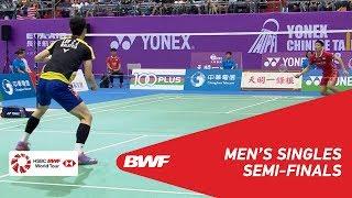 SF | MS | CHOU Tien Chen (TPE) [1] vs LEE Zii Jia (MAS) | BWF 2018