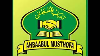 An Nabi Shollu Alaih & Ya Rosulallah Ya Jaddal Hasanain - Ahbaabul Musthofa