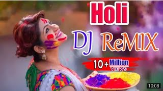 Holi Dj Songs 2019 | Holi Dj Remix Song 2019 | Bhojpuri Holi Dj Remix Song 2019