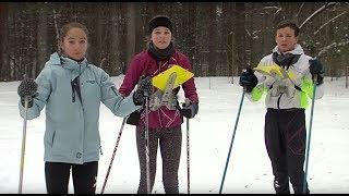 В Даугавпилсе прошли соревнования по зимнему ориентированию