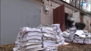В Боровичах руководители потребительского кооператива похитили более 2,5 миллионов рублей