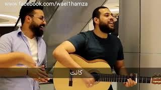 تحميل اغاني رد الرجالة على اغنية سوبر مان لسميرة سعيد MP3