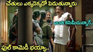 చేతులు ఎక్కడెక్కడో పెడుతున్నారు..Prudhvi Raj Ultimate Comedy Scenes | Volga Videos