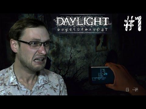 Daylight Прохождение ► СТРАШНЕЙШАЯ ИГРА ВЫШЛА! ► #1