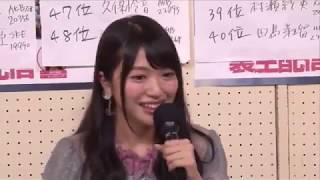 北原里英AKB48総選挙2017直後インタビュー柏木由紀NGT48