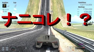 GT6 コースメーカー とんでもないバグコースを発見w