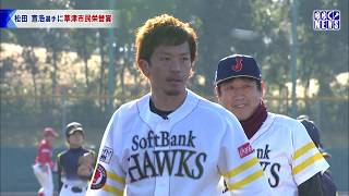 12月29日 びわ湖放送ニュース