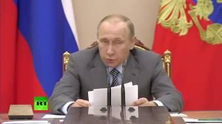 Владимир Путин предложил создать комиссию по борьбе с допингом в России