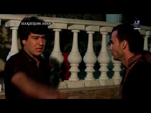 Саргузашти ЯТИМ Духтар / Сарнавишт/ Точикфилм /