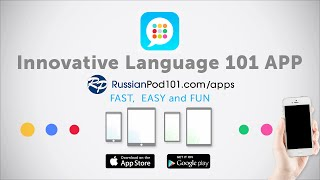Learn Russian with our FREE Innovative Language 101 App!