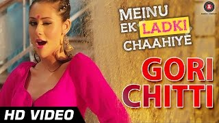 Gori Chitti  Khushboo Purohit