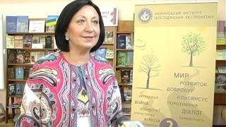 Галина Герега у Хмельницькому презентувала
