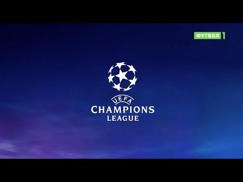 Лига чемпионов. Обзор матчей от 24.10.2018 онлайн видео
