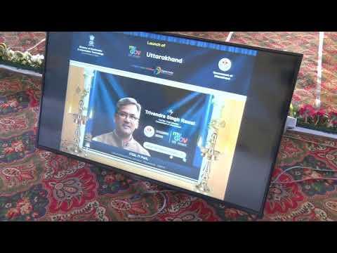 मुख्यमंत्री ने किया 'इण्डिया ड्रोन फेस्टिवल-2.0' का शुभारम्भ