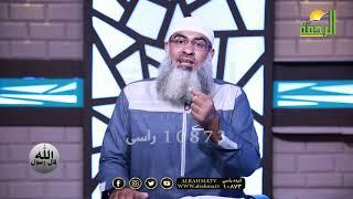 شاب شعر لحية رسول الله | غفلنا عنها وذكرنا بها القرآن | الشيخ مسعد أنور