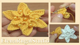 3D Цветок с бусинками крючком. Урок 193
