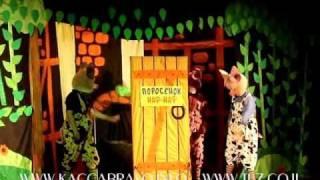 Три Поросенка кукольный спектакль сказка для детей