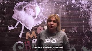 Дмитрий Миргород отзывы о курсах / фотограф Алёна