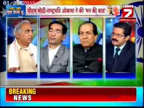 Sanjay Puri (USINPAC Chairman) discussing on Obama India Visit - IBN7