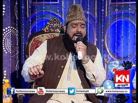 Sa ay Main Tumahre Hain Zaheer Ahmad Sohar Wardi