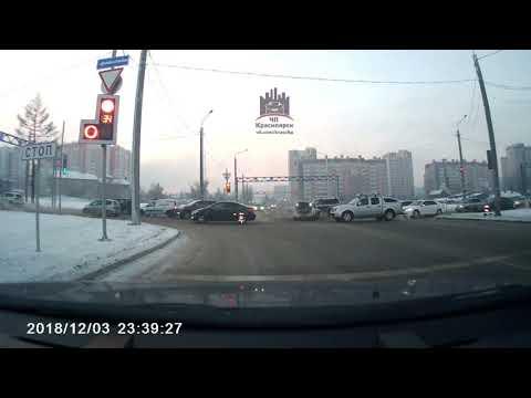 Копылова- Волочаевская 09.12.2018 ЧП Красноярск