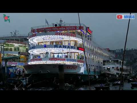 MV Manami Launch। এম ভি মানামী লঞ্চ। Experience The Luxury  First Time In Bangladesh!