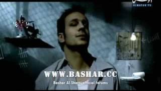 Bashar Al Shatti بشار الشطي فيديو كليب أغنية يالله