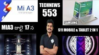 Technews 553 Realme X & Realme 3i Launched,Samsung S11 Design,Mia3 Global Launch,Huawei Ban