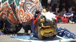 吉田町の獅子舞 Lion Dance Of Yoshidamachi 第22回小矢部市獅子舞大共演会