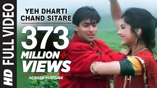 Yeh Dharti Chand Sitare Full HD Song | Kurbaan | Salman