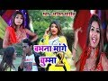Amit Aashiq का 2019 का सबसे हिट सांग - Babhna Mange chumma 2 - Bhojpuriya Masti video download