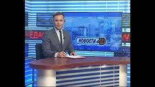 """Новости Новосибирска на канале """"НСК 49"""" // Эфир 13.07.17"""