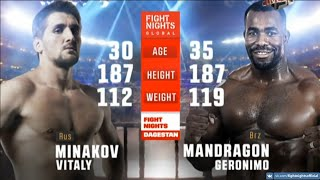 Виталий Минаков vs. Джеронимо Мондрагон / Vitaly Minakov vs. Geronimo Dos Santos