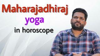 Yoga For King Like Status In Astrology || Maharajadhiraj Yoga In Horoscope