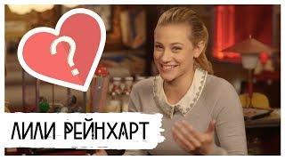 РИВЕРДЕЙЛ | У Бетти появится новый парень во 2 сезоне??