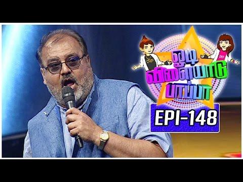 Odi Vilayadu Pappa - Season 5 | Epi 148 | Best Performer - Pranav | 21/04/2016